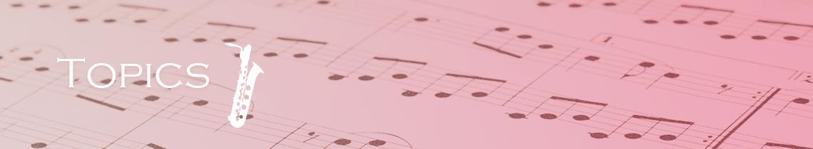 国立音楽院宮城校の新着情報