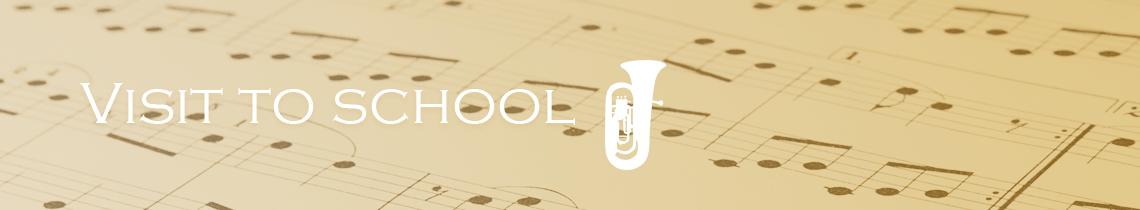 国立音楽院宮城校への学校見学申し込み