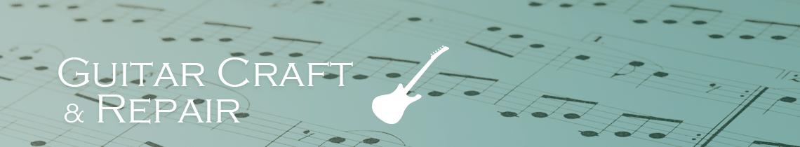 国立音楽院宮城校ギタークラフト・リペア科