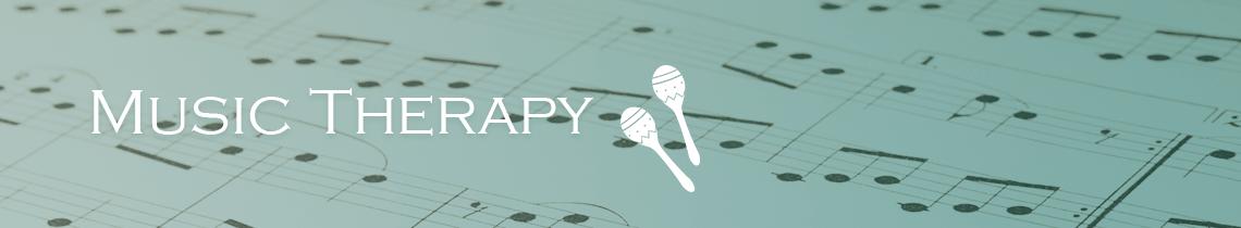 国立音楽院宮城校音楽療法学科