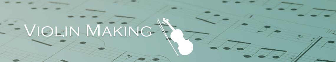 国立音楽院宮城校ヴァイオリン製作科